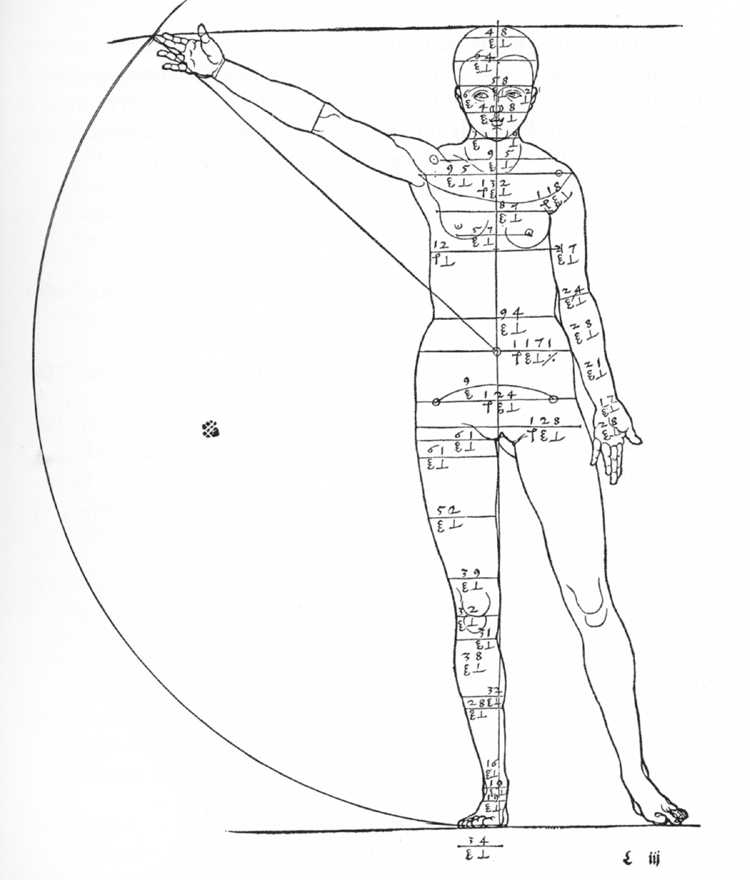 Figure of Woman Shown in Motion