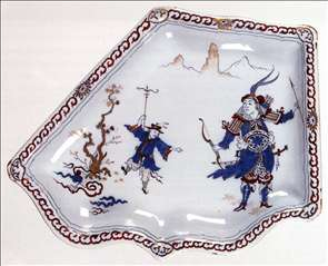 Dish with Chinese Figures
