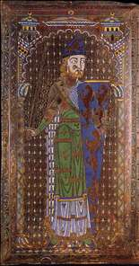 Tomb plaque of Geoffrey of Anjou