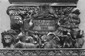 Monument to Krylov (detail)