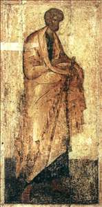 Icon from the Deësis Tier