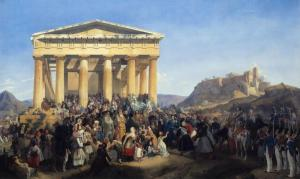 The Entry of King Othon of Greece in Athens