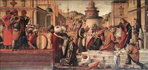 The Baptism of the Selenites