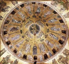 Cupola of the Ascension